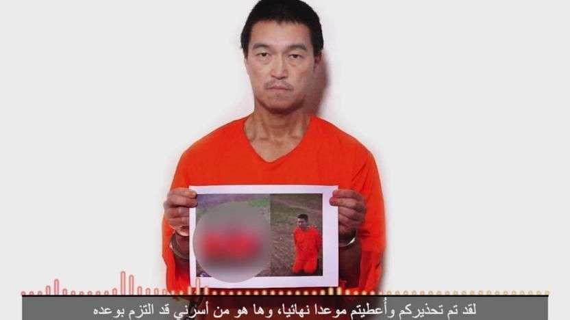Ejecuta Estado Islámico a uno de los rehenes japoneses