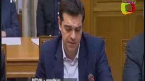 Tsipras: Mi prioridad es renegociar la deuda