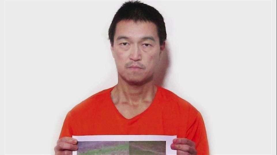 EI anuncia decapitación del rehén japonés