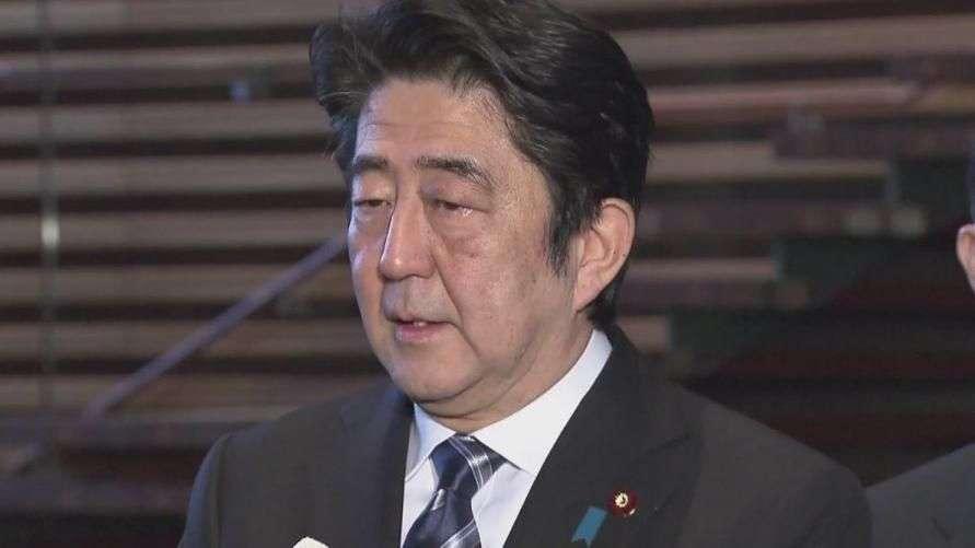 Japón reacciona a ejecución de Kenji Goto por Estado ...