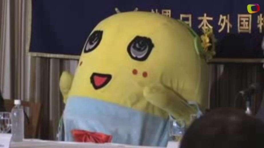 Funassyi, la mascota japonesa que triunfa hasta en Nueva...
