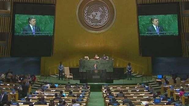 Humala pidió ayuda para combatir el trafico de drogas  en Peru