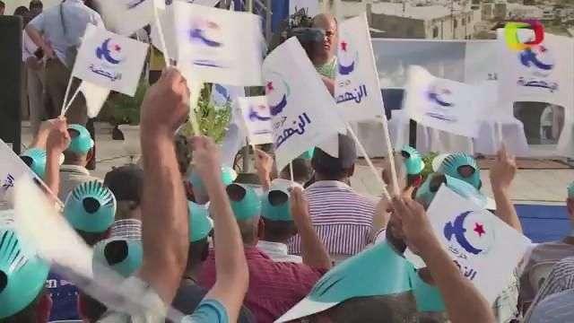 Túnez prepara elecciones del próximo domingo
