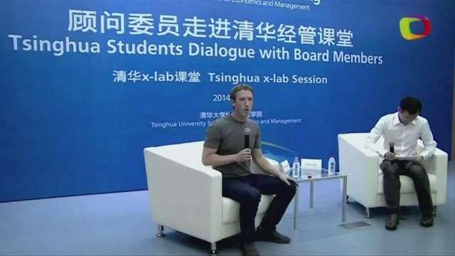 Mark Zuckerberg habla en mandarían a universitarios en China