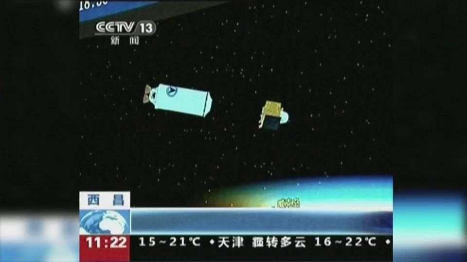 China lanzó el viernes una sonda que circunvolará la Luna