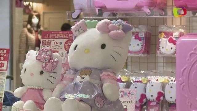 Hello Kitty cumple 40 años