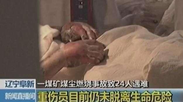China: 26 mineros muertos y 50 heridos en incendio subterráneo