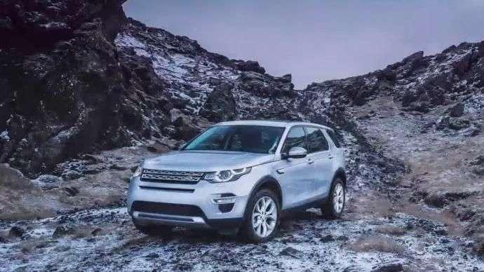 Land Rover Discovery Sport, el explorador
