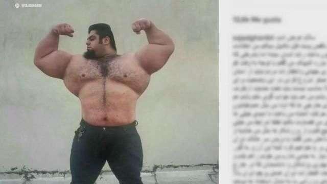 Hulk existe y vive en Irán