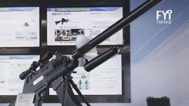 Esta pistola paraliza a los drones