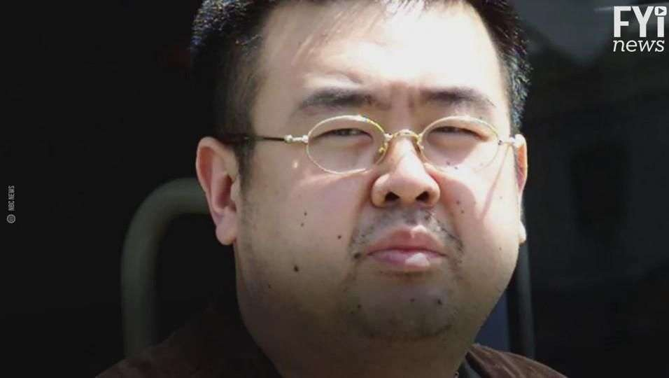Confirman que Kim Jong-nam fue asesinado con armas químicas