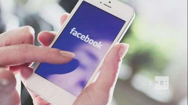 Así será el futuro de Facebook