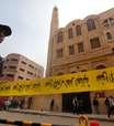 Egito prorroga estado de emergência por 3 meses, diz agência