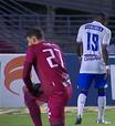 Guarani sai na frente, mas CSA arranca empate pela Série B