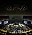 Comissão aprova texto-base da reforma administrativa