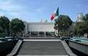 O museu fica no Parque de Chapultepec, perto do centro da capital mexicana, e tem uma das mais importantes coleções arqueológicas do mundo. Cada sala é dedicada a um povo nativo do México, como toltecas, zapotecas, maias e astecas