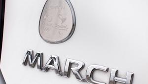 Nissan March Río presente en los Juegos Olímpicos 2016