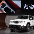 Jeep presenta cuatro concept en el Auto Show de Beijing 2014