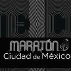 ¿Cuándo y a qué hora es el Maratón CDMX 2015?