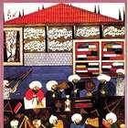 Mundo Islã, as múltiplas faces do Profeta