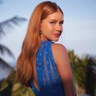 Cor de 2020: Famosas ensinam a vestir Classic Blue