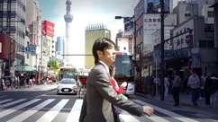 O vendedor de casas mal-assombradas no Japão