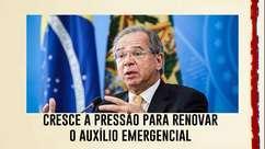 Sem solução para Bolsa Família, cresce a pressão para renovar auxílio emergencial