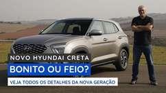 Conheça em detalhes o novo Hyundai Creta  1.0 TGDI
