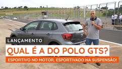 Polo GTS: potência de esportivo e suspensão de esportivado