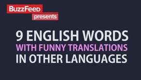 9 palavras em inglês com traduções divertidas