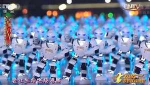 500 robots celebran el año nuevo chino con baile increíble