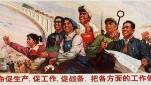 A China e o malvado Jing