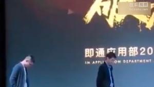 Una compañía de China forzó a sus empleadas a simular ...