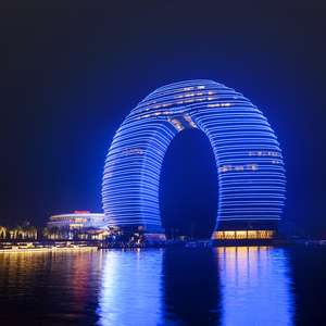 Novo hotel Sheraton na China custou US$ 1,5 bilhão; veja ...