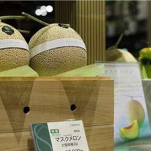 Por que dois melões e um cacho de uvas podem custar o ...