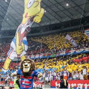 Fortaleza dará 50% de desconto para novos sócios-torcedores nesta quinta-feira