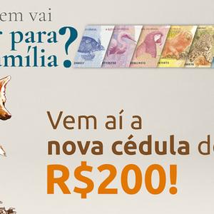 Nota de R$ 200: por que a nova cédula não indica a volta da temida hiperinflação