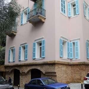 Casa de Ghosn é destruída em explosões no Líbano, diz jornal