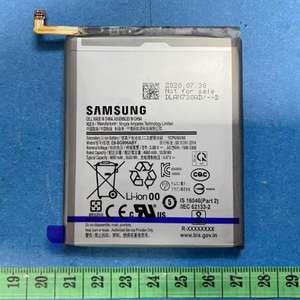Bateria do Samsung Galaxy S21+ é certificada com 4.800 mAh