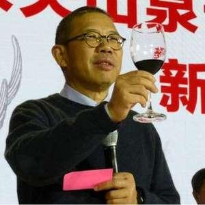 Quem é Zhong Shanshan, o 'lobo solitário' que se tornou ...