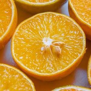 Fruta do Sol: simpatias com laranja para obter riquezas