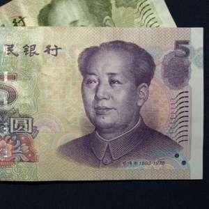 China vai distribuir US$ 3 milhões em moeda digital do ...