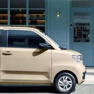 O carro elétrico chinês de 24 mil reais que promete ...
