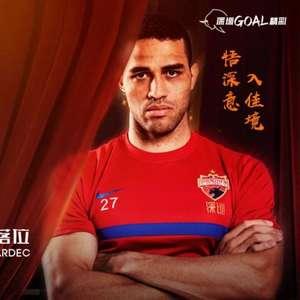Alan Kardec deixa o Chongqing Dangdai e acerta com o ...