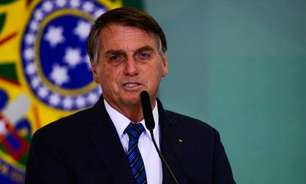 """""""Bolsonaro Coin"""" é novo NFT criado por apoiadores do presidente"""