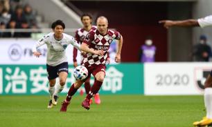 Campeonato Japonês retornará em julho e já planeja público nos estádios