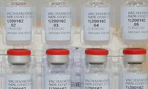 EUA analisam 4 casos de trombose pós-vacina da Janssen