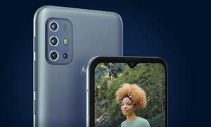 Moto G20 é lançado com tela de 90 Hz e câmera quádrupla