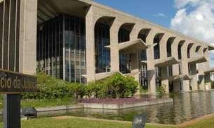 Ministério da Justiça usará verba de multas da Petrobrás, mas cancela contrato com Fundo Amazônia
