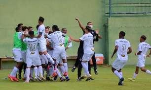 Atlético-MG vence o Vasco na estreia do Campeonato Brasileiro Sub-17